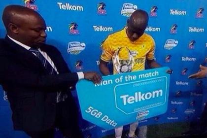 Лучшего футболиста чемпионата ЮАР вознаградили мобильным интернетом