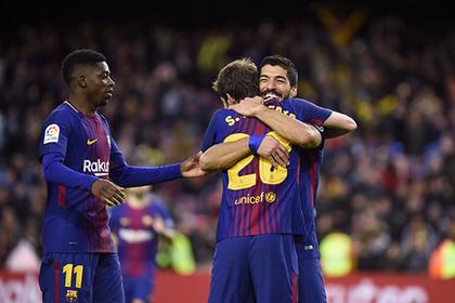 «Барселона» осталась без денег