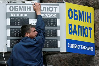 За гривну стали давать два рубля