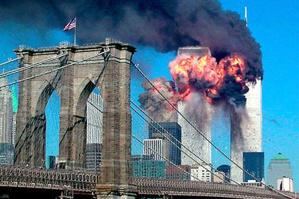 Саудовская Аравия ответила на обвинения в атаке 11 сентября