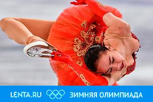Появилось видео падения российского горнолыжника на Олимпиаде