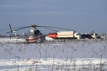 США выразили готовность оказать помощь в расследовании крушения Ан-148