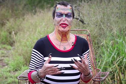 Больной ВИЧ отказался умирать человеком и превратился в женщину-дракона