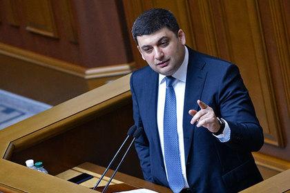 Гройсман пообещал резко снизить расход газа на Украине к 2022 году