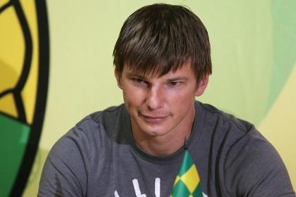 Аршавин отказался от поездки на чемпионат мира в России
