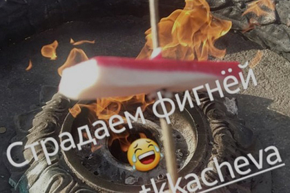 Школьница-отличница пожарила крабовое мясо на Вечном огне