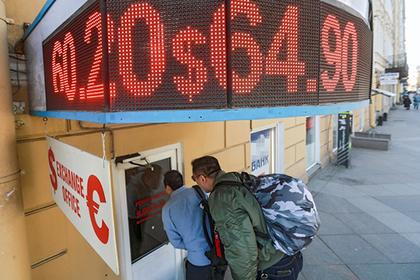 Падение рубля не сломило дух россиян