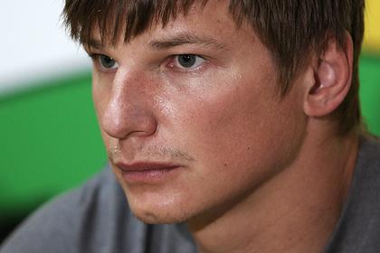 Аршавин узнал о решении Венгера уйти и загрустил