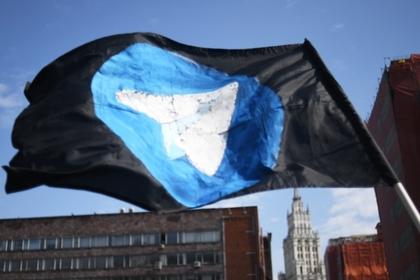 Telegram обжаловал решение суда о блокировке