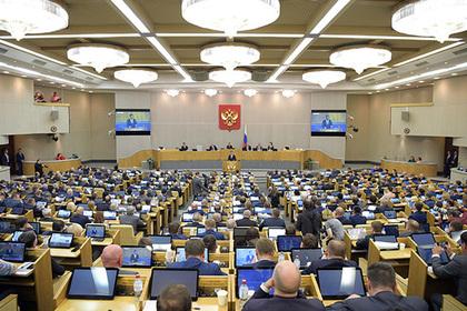 Депутаты решились оставить россиян без товаров из США
