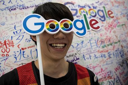 Россияне пожаловались на сбои в работе Google