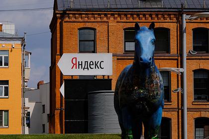 Сбербанк и «Яндекс» решили потеснить AliExpress
