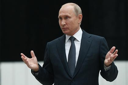 Путин похвалил Трампа