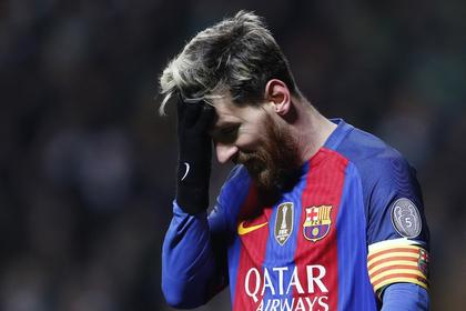 Месси обвинил Мадрид в своих проблемах