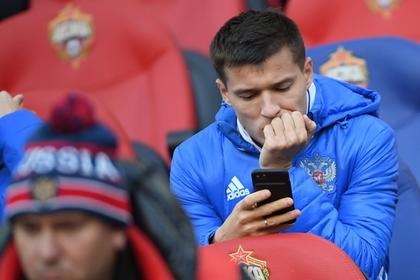 Миллионы футбольных фанатов оказались под угрозой слежки