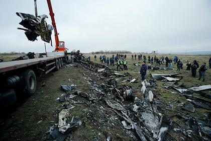 Нидерланды и Украина договорились о расследовании дела малайзийского «Боинга»