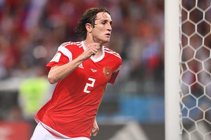 Защитник сборной России заинтересовал «Интер»