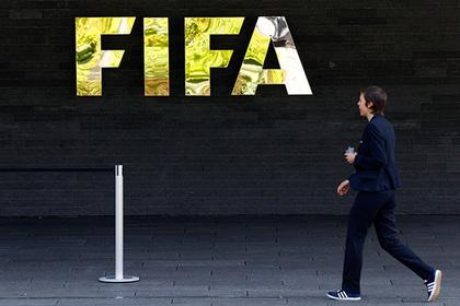 Устроивших набег на ФИФА украинцев «заморозили»