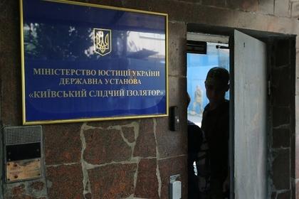 Киевские заключенные обзавелись оружием и взрывчаткой и отказались покидать СИЗО
