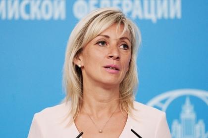 МИД России прокомментировал желание США добиться улучшения отношений санкциями
