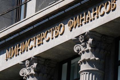 Россиян захотели оставить без налоговых льгот