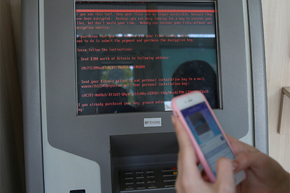 Обнаружен новый ворующий пароли банковский вирус