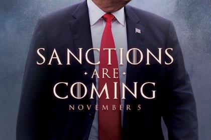 Трампу запретили цитировать «Игру престолов»