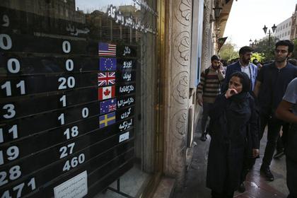 Названа выгода России от санкций США против Ирана