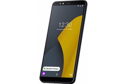 «Яндекс» выпустил свой телефон