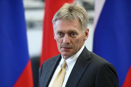 Кремль не увидел повода отпускать украинских моряков