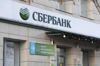 Сбербанк объяснил риски новых санкций Запада Божьей волей