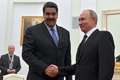 Россия поможет Венесуэле деньгами