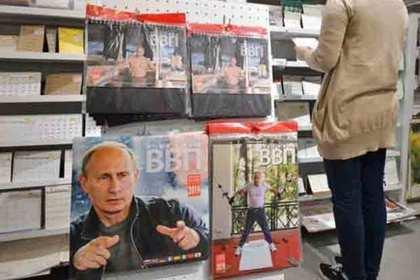 Календари с Путиным побили рекорды продаж в Японии