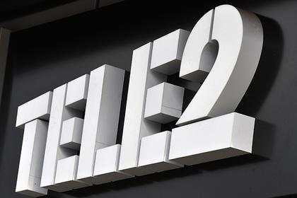 Tele2 сохранит прежние цены в международном роуминге