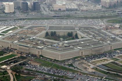 Трамп определился с новым главой Пентагона