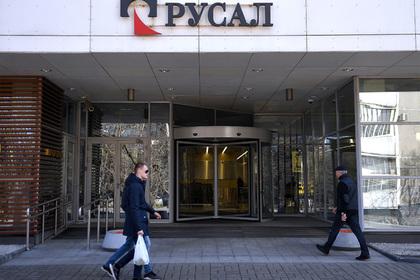 США объяснили снятие санкций с «Русала» Дерипаски