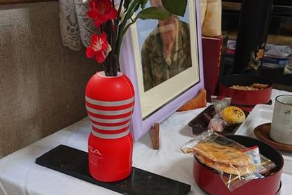 Японец случайно украсил урну с прахом покойной жены секс-игрушкой