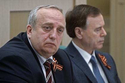В Совфеде оценили передачу Киеву грамоты Петра Первого