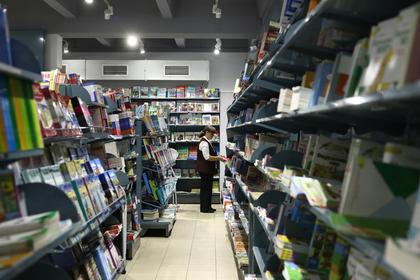 Российские учебники начнут проверять каждые пять лет