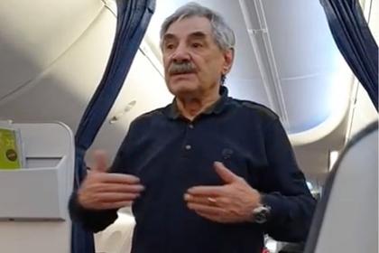 Жена Панкратова-Черного назвала причину снятия его с рейса