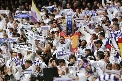 «Реал» закупится на полмиллиарда евро