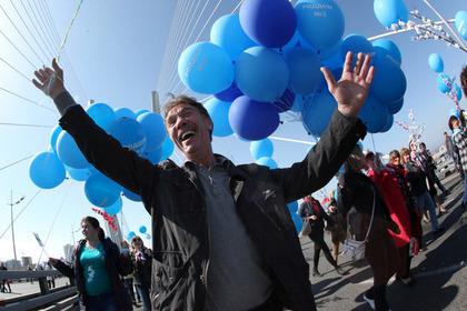 Названы российские города с самыми счастливыми людьми