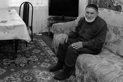 Умер самый пожилой мужчина России