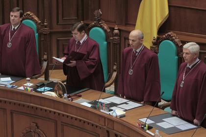 В команде Зеленского оценили «переворот» с отставкой главы Конституционного суда