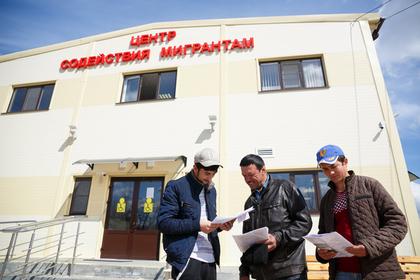 Мигрантов захотели привлечь в Россию низкими зарплатами
