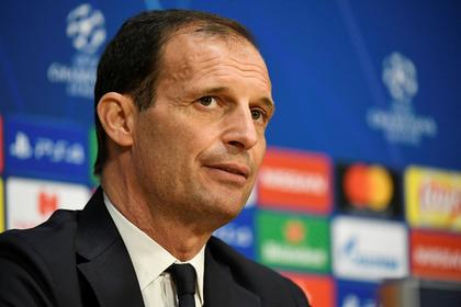 «Ювентус» объявил об уходе Аллегри с поста главного тренера