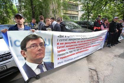 Зеленский рассказал о нарушениях закона при назначении Луценко генпрокурором