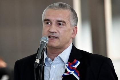 Глава Крыма ответил на доклад о крушении «Боинга»