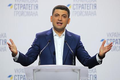 Премьер Украины отреагировал на возвращение России в ПАСЕ