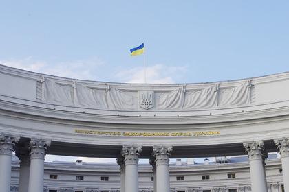 Украина разочаровалась в Европе
